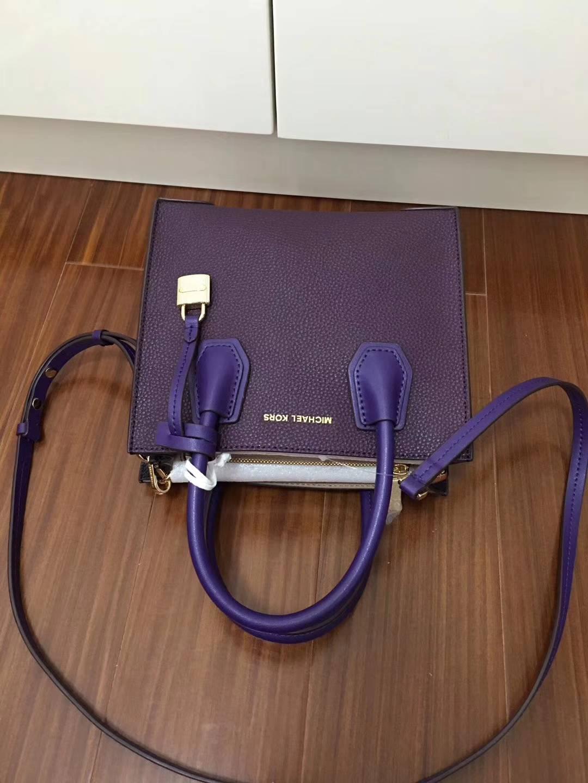 MK包包官网 迈克科尔斯紫色拼色原单牛皮MK Mercer锁头包手提女包