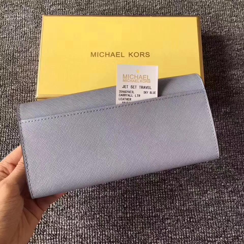 MK钱夹价格 迈科科尔斯浅蓝色十字纹牛皮吸扣长款钱包手包19cm