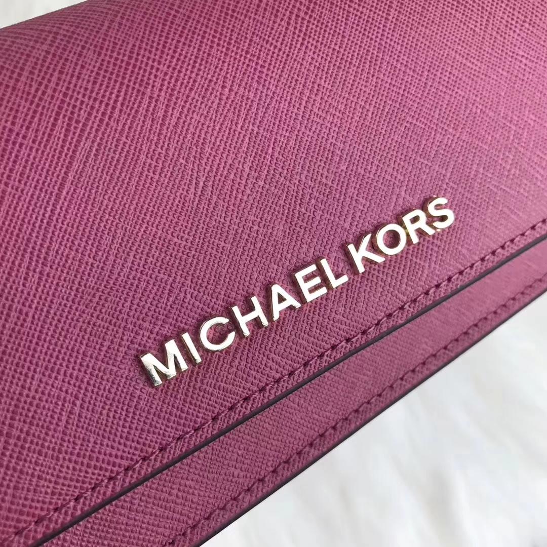 迈克高仕钱夹价格 MK郁金香色原单十字纹牛皮长款吸扣钱包手包20cm