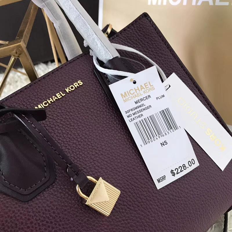 MK包包价格 迈克科尔斯杨幂同款Mercer包包荔枝纹牛皮女包 紫红配深紫